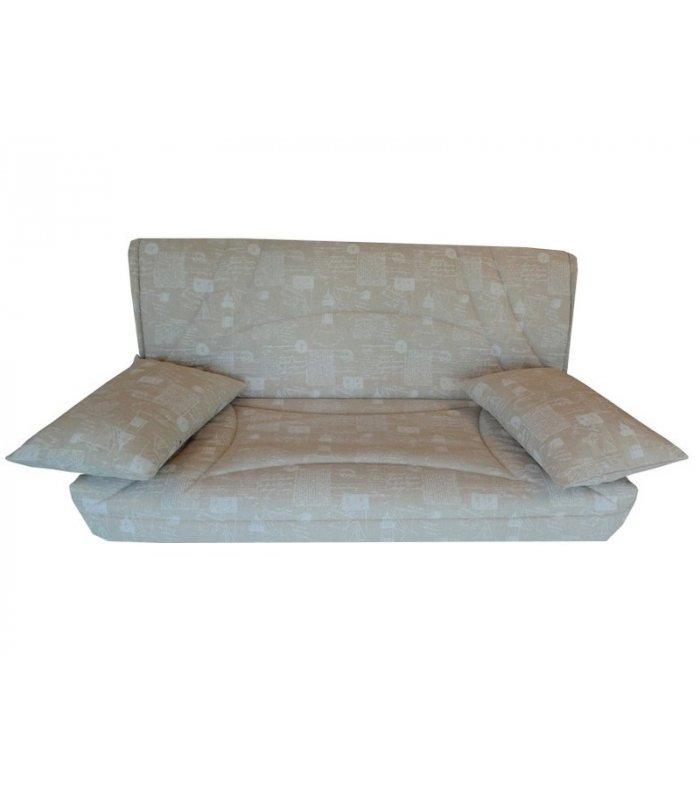 acheter une housse clic clac 130x190 matelass e beige wind. Black Bedroom Furniture Sets. Home Design Ideas
